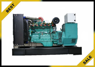 China 50 / 60 HZ  Natural Gas Generator Set  6105IZLD - G  Water Cooling Smooth Running supplier