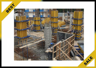 China Concrete Formwork Self Climbing Scaffold System Stable  Painted Galvanized Surface distributor