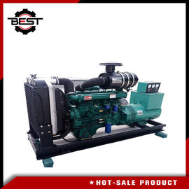 China 120KW / 150KVA 6 Cylinder Water Cool Small Diesel Generator Set Genset Low Noise distributor